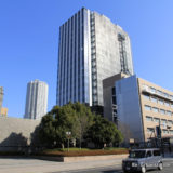 広島ビジネスタワー