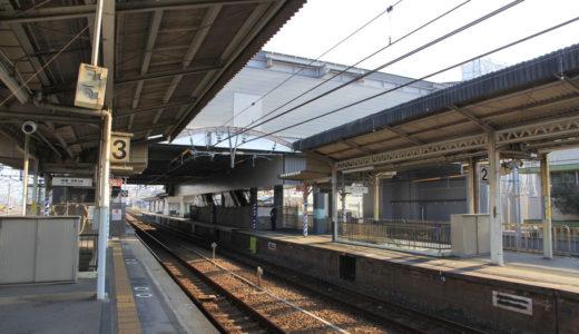 JR京都線-岸辺駅橋上駅舎化 11.12