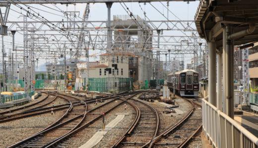 阪急京都線・千里線-連続立体交差事業 11.08