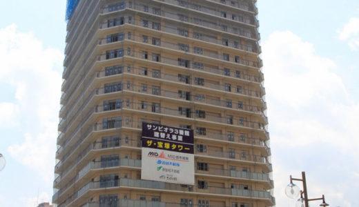 ザ・宝塚タワー 11.08
