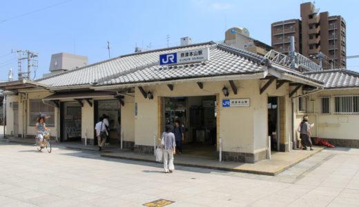 JR神戸線-摂津本山駅橋上化 11.08
