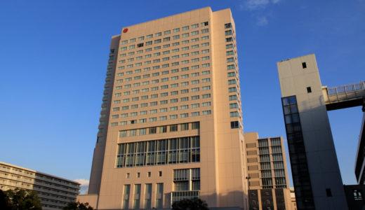 アクティブインターシティ広島 ホテル・オフィス棟(シェラトンホテル広島)