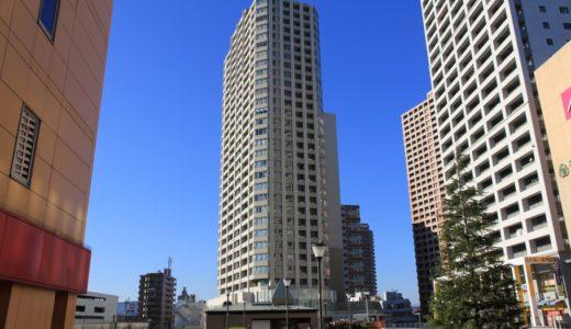 ザ・ハシモト タワー(THE HASHIMOTO TOWER)