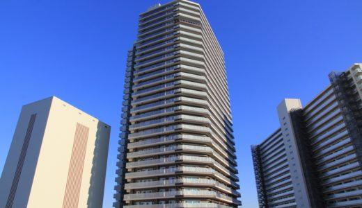 ミッドオアシスタワーズ タワー棟