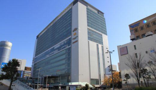 新横浜中央ビル