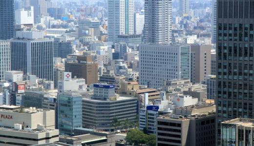 (仮称)日本生命保険相互会社新東館 12.08