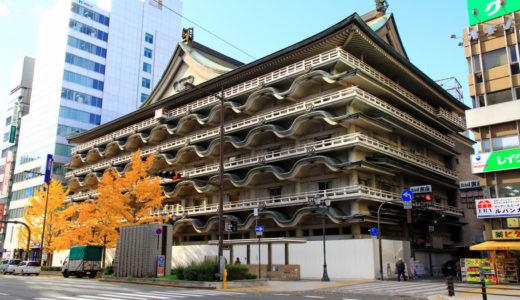 旧新歌舞伎座を建て替える(仮称)ベルコ難波ホテル新築工事が始動!