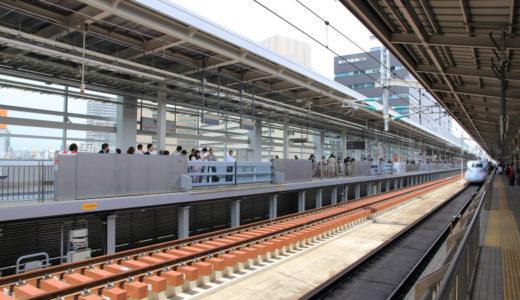 完成した新大阪駅27番線ホーム