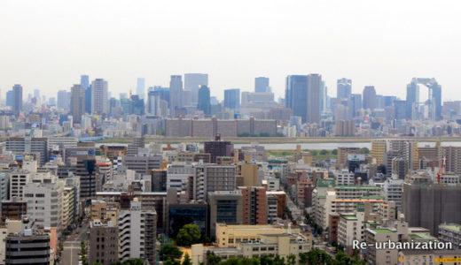 新大阪ソーラ21の最上階から見た大阪都心の高層ビル街