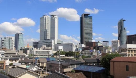 名古屋再都市化