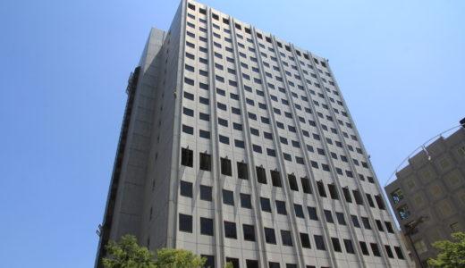 ホテルコムズ大阪が入居していた三井生命ビルディングの解体工事が始まる