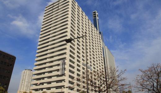 BELISTA神戸旧居留地 11.02