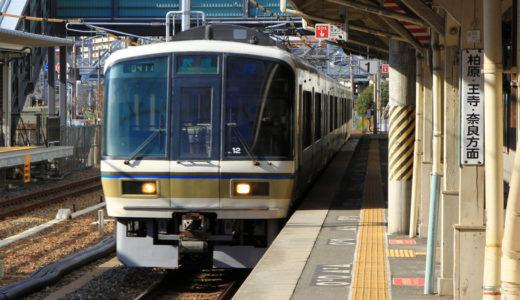 221系近郊形電車・全474両のリニューアルが決定!