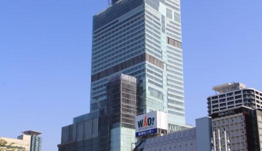 祝!あべのハルカスが300mに到達「高さ日本一」に!