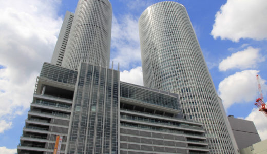 JRセントラルタワーズ(JR Central Towers)