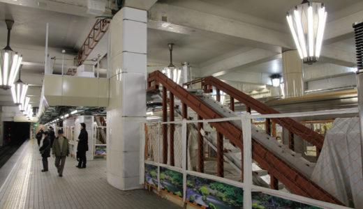 地下鉄天王寺駅-御堂筋線ホーム改良工事 11.02