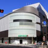 新静岡セノバ(SHINSHIZUOKA CENOVA) 11.09