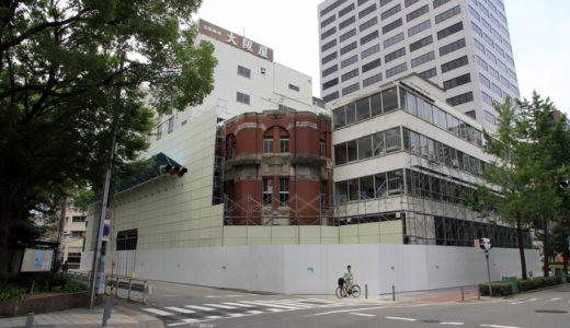 大阪市西区新町2丁目にあった大阪屋旧本社ビルの解体工事が始まる