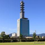 NTT DoCoMo東海 静岡ビル