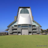 GRANSHIP/グランシップ(静岡県コンベンションアーツセンター)