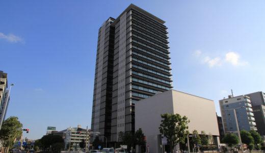 マザックアートプラザ オフィスタワー