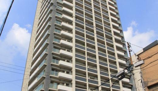 ナゴヤセンタータワー(Nagoya-Center Tower)