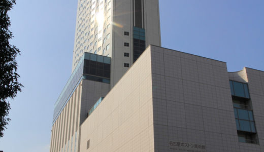 金山南ビル(ANAクラウンプラザホテル グランコート名古屋)