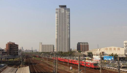 ザ・ライオンズ  ミッドキャピタルタワー