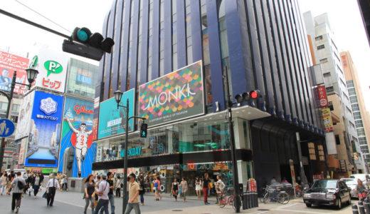 MONKI & WEEKDAY、Forever21が相次いで大阪ミナミにオープン!