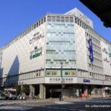 京阪天満橋駅ビル建替計画(仮称)