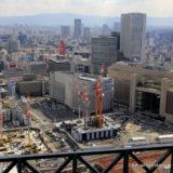 ヨドバシが梅田に新ビル、15年にも大型商業施設