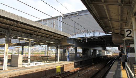 JR京都線-岸辺駅橋上駅舎化 11.10