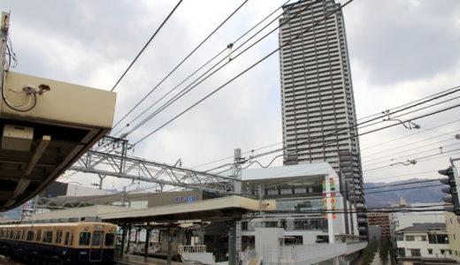 阪神本線-御影駅改良工事  11.03