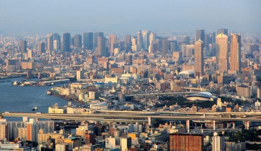 大阪府咲洲庁舎展望台 Plat Planetから見た大阪都心の高層ビル街