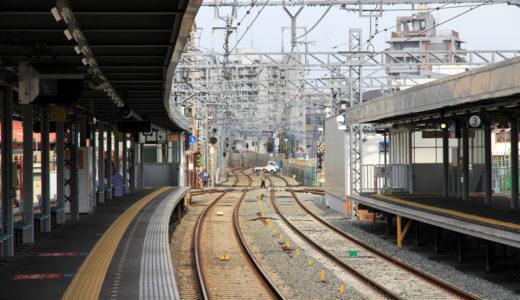 阪神本線-住吉・芦屋間連続立体交差事業-青木駅 11.03