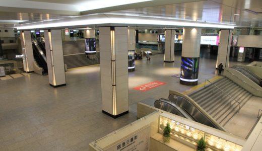 阪急梅田駅リファイン工事(中央コンコース) 14.01