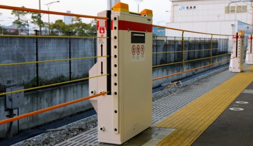 JRゆめ咲線桜島駅1番ホームで実証実験が行われている「ロープ式ホーム柵」が凄い!