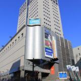 NTTクレド岡山ビル