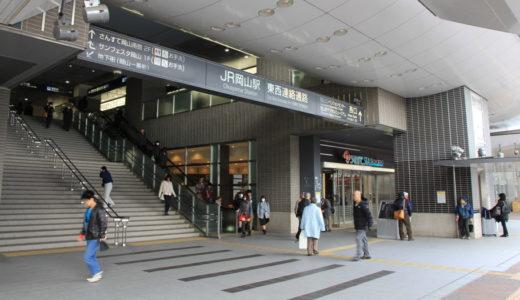 岡山駅橋上駅舎