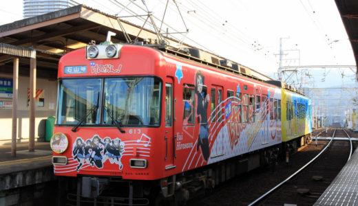 京阪大津線の「けいおん!」ラッピング電車が凄い!