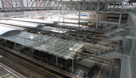 大阪駅ホーム屋根に関する工事(ガラス屋根設置工事) 12.03