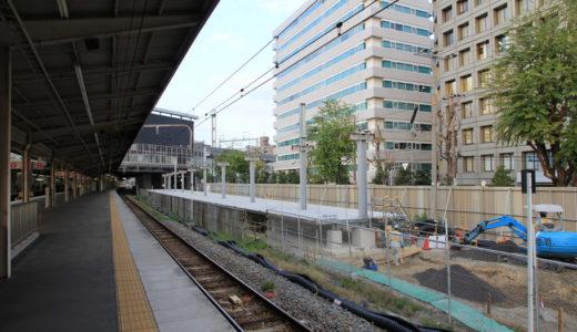おおさか東線新大阪駅構内改良工事 11.11