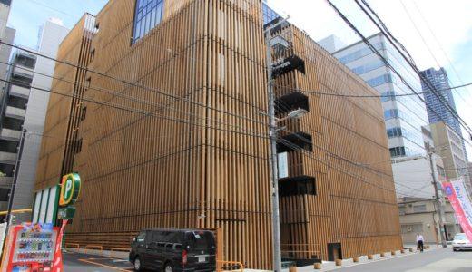 JST大阪ビルディング