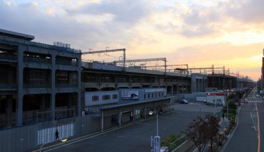 新大阪駅拡張工事 11.11