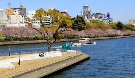 中之島公園・剣先噴水シンボルモニュメント「Sailing to the NEXT STAGE 」