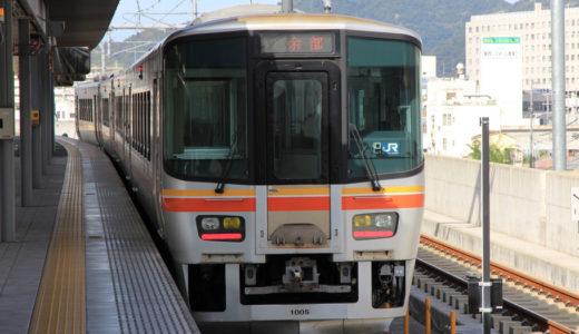 JR西日本-キハ127系(キハ122系)