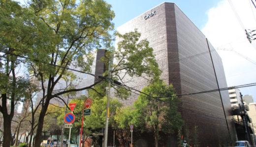 オリックス劇場 ORIX THEATER 本日オープン!