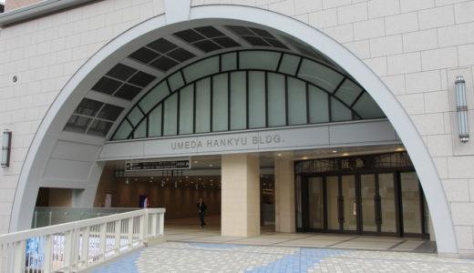 阪急百貨店前の東西コンコースがついに開通!
