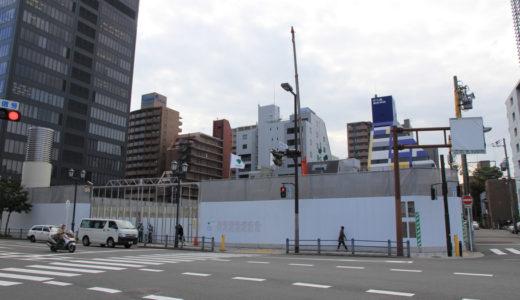 (仮称)大阪市中央区北浜東計画 11.11