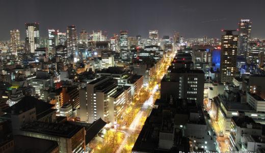 セントレジスホテル大阪からの眺め(Ver.夜)